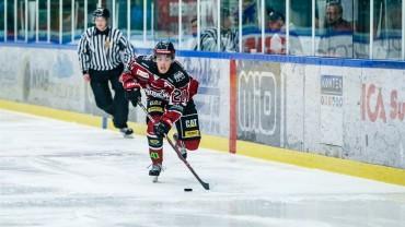 Inför matchen: </br> Boden Hockey vs. Kiruna AIF